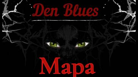 Мара - Den Blues